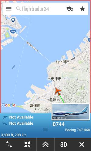 羽田空港に着陸するサウジアラビアのB747-400の飛行ルート