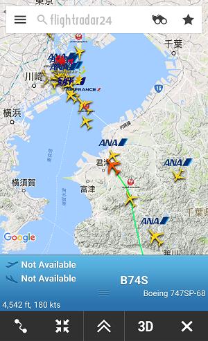 羽田空港に着陸するサウジアラビアのB747SPの飛行ルート