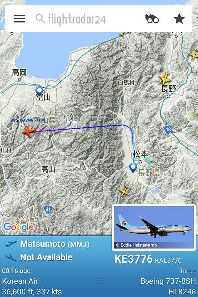 Flightradar24に映し出される飛行ルート