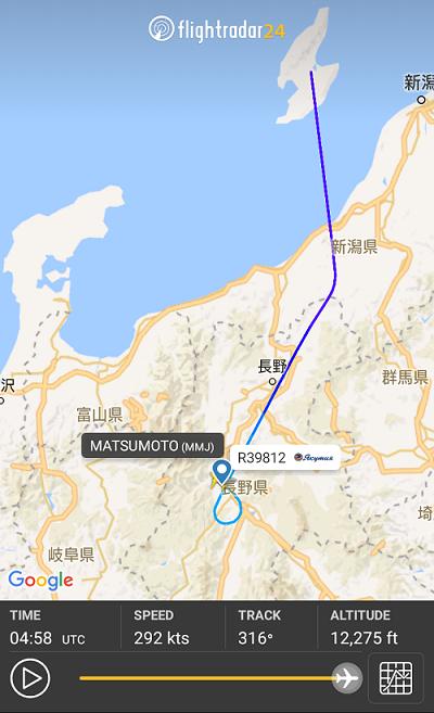 松本空港に飛来したヤクーツク航空のSSJ-100の飛行ルート