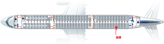 ルフトハンザ・ドイツ航空のA321型機の座席表と自席の位置